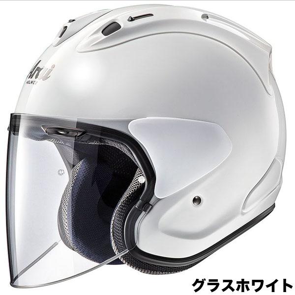Arai VZ-RAM ヘルメット【グラスホワイト】【アライ バイク用 ジェットヘルメット VZラム】