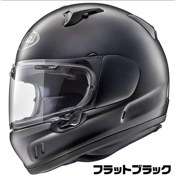 Arai XD ヘルメット 【フラットブラック】【アライ バイク用 フルフェイスヘルメット】【smtb-k】