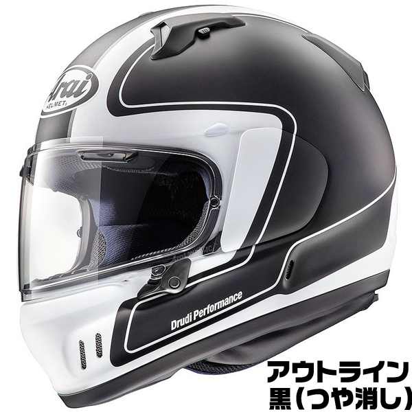 Arai XD ヘルメット OUTLINE BLACK(つや消し)【アウトライン 黒(つや消し)】【アライ バイク用 フルフェイスヘルメット】【smtb-k】