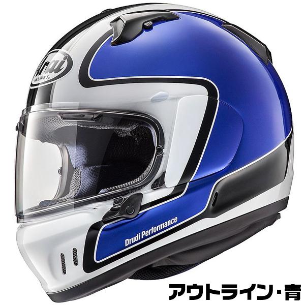Arai XD ヘルメット OUTLINE BLUE【アウトライン 青】【アライ バイク用 フルフェイスヘルメット】【smtb-k】