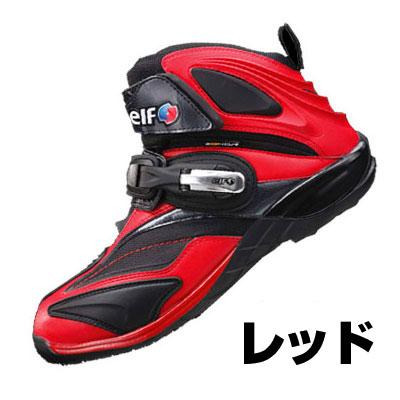 elf SYNTHESE14 ライディングシューズ【レッド】【エルフ シンテーゼ14 バイク用 ライディングブーツ】【smtb-k】