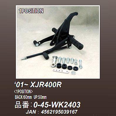 WR's #0-45-WK2403 バトルステップ 【ブラックVer.】XJR400R ('01-'07)【ダブルアールズ バックステップ】【smtb-k】