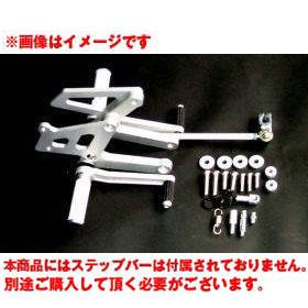 COERCE #0-6-BH36 フィクスドレーシングステップ HORNET250【ステップバー別売り】【コワース バックステップ】【smtb-k】