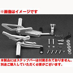 COERCE #0-6-BK14 フィクスドレーシングステップ ZZR1000 D型【ステップバー別売り】【コワース バックステップ】【smtb-k】