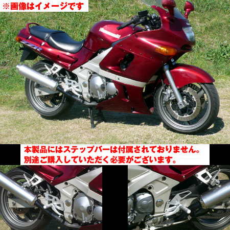 COERCE #0-6-BK23 フィクスドレーシングステップ ZZR400('93-)【ステップバー別売り】【コワース バックステップ】【smtb-k】