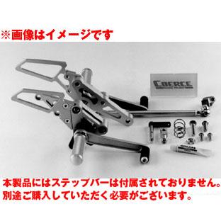COERCE #0-6-BS27 フィクスドレーシングステップ GSX1400【ステップバー別売り】【コワース バックステップ】【smtb-k】