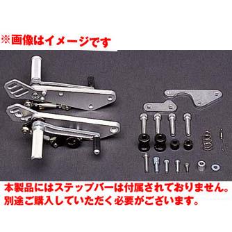 COERCE #0-6-BY24 フィクスドレーシングステップ V-MAX1200【ステップバー別売り】【コワース バックステップ】【smtb-k】