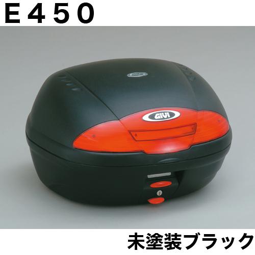 GIVI #68053 E450N モノロックケース【未塗装ブラック】【45リットル】【汎用ベース付き】【ストップランプ無し】【ジビ ハードケース リアボックス バイク用】【smtb-k】