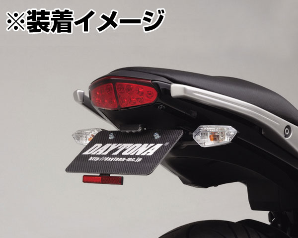 DAYTONA #70525 フェンダーレスキット 【車検対応LEDライセンスランプ付属】【リフレクター付属】ER-6n/f('09-'11)・Ninja400R('11-'13)・ER-4N('11年式)