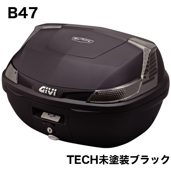 GIVI #76885 B47NTMLD モノロックケース【TECH未塗装ブラック】【47リットル】【汎用ベース付き】【ストップランプ無し】【ジビ ハードケース リアボックス バイク用】【smtb-k】