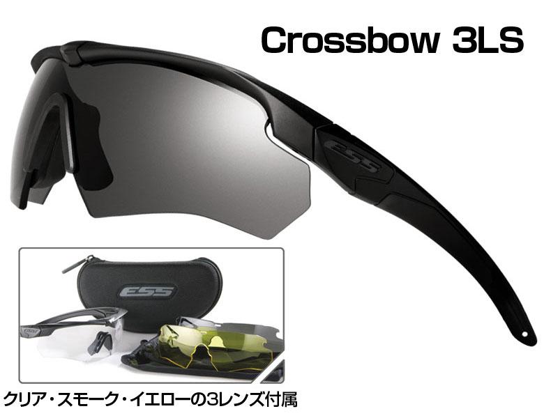 ESS #740-0387 Crossbow 3LS【付属レンズ:クリア/スモーク/イエロー】【ゴーグル/サングラス】【smtb-k】