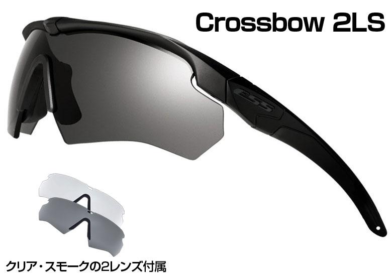ESS #740-0390 Crossbow 2LS【付属レンズ:クリア/スモーク】【ゴーグル/サングラス】【smtb-k】