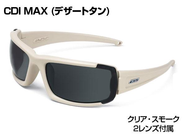 ESS #740-0457 CDI MAX【付属レンズ:クリア/スモーク】【Desert Tanフレーム】【ゴーグル/サングラス】【smtb-k】
