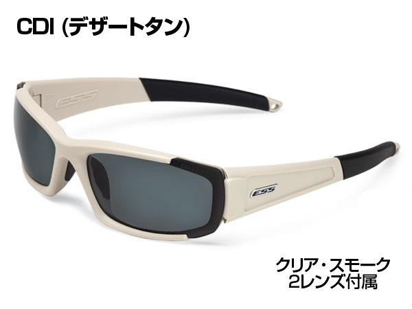 ESS #740-0458 CDI【付属レンズ:クリア/スモーク】【Desert Tanフレーム】【ゴーグル/サングラス】【smtb-k】
