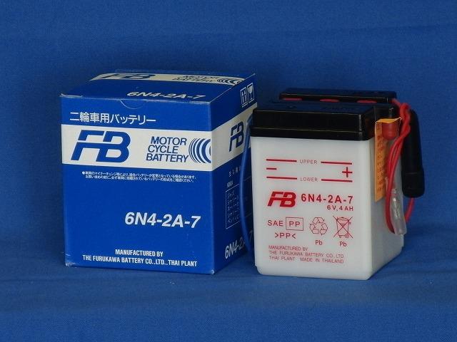 古河電池 オートバイ用バッテリー【6N4-2A-7】【6V標準形バッテリー】