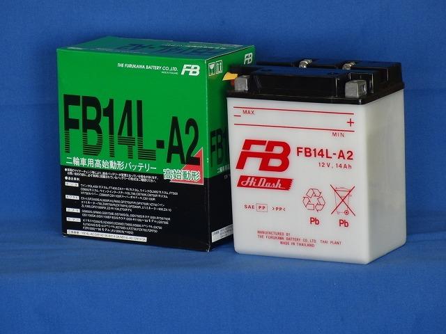 古河電池 オートバイ用バッテリー【FB14L-A2】【12V高始動形バッテリー】【smtb-k】