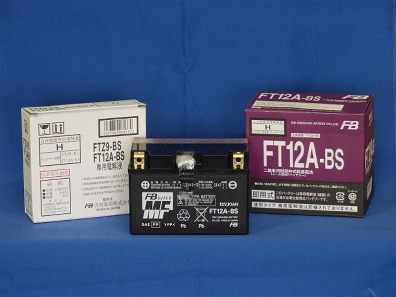 古河電池 オートバイ用バッテリー【FT12A-BS】【高始動形 制御弁式(VRLA)バッテリー・シール形MFバッテリー】【smtb-k】