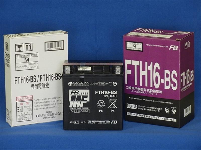 古河電池 オートバイ用バッテリー【FTH16-BS】【高始動形 制御弁式(VRLA)バッテリー・シール形MFバッテリー】【smtb-k】