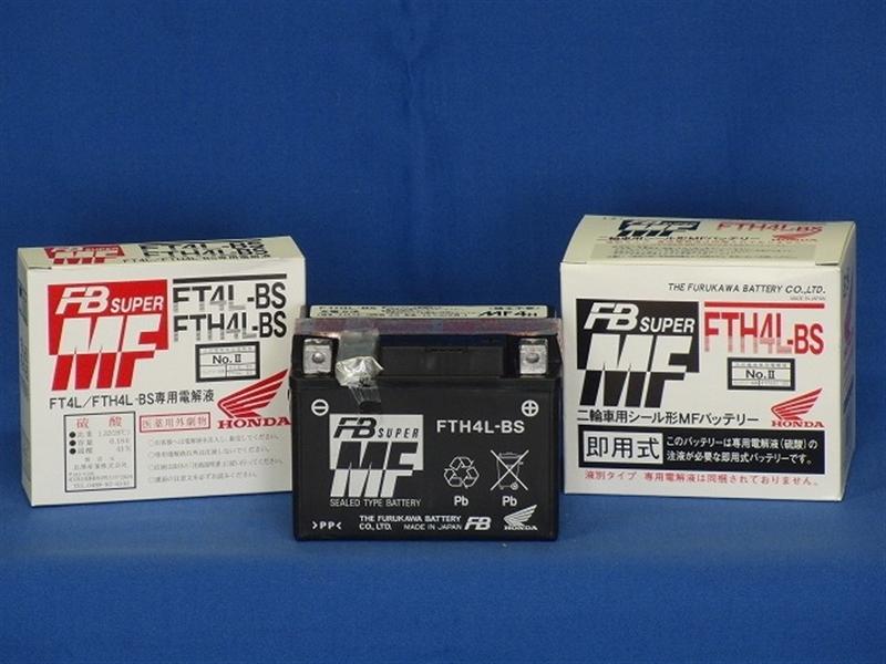 古河電池 オートバイ用バッテリー【FTH4L-BS】【高始動形 制御弁式(VRLA)バッテリー・シール形MFバッテリー】【smtb-k】