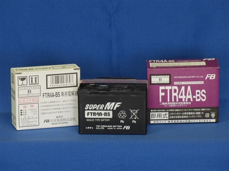 古河電池 オートバイ用バッテリー【FTR4A-BS】【高始動形 制御弁式(VRLA)バッテリー・シール形MFバッテリー】【smtb-k】