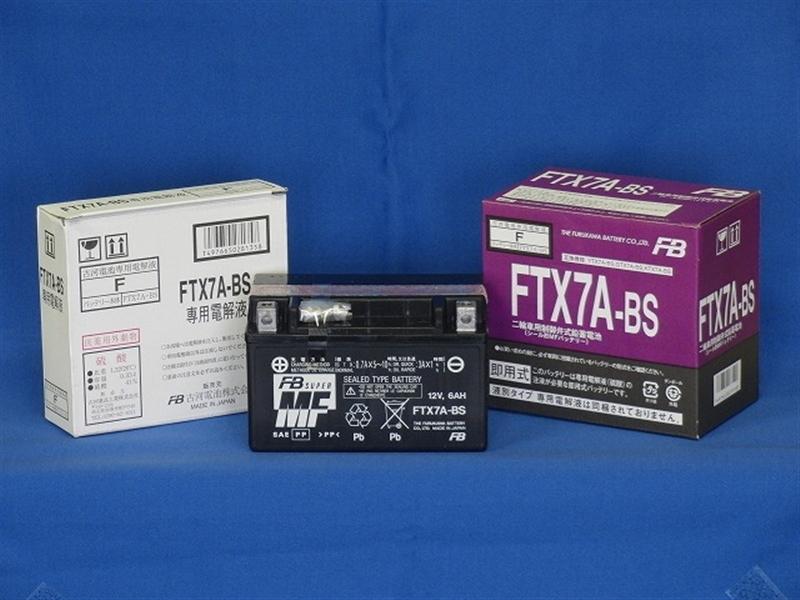 古河電池 オートバイ用バッテリー【FTX7A-BS】【高始動形 制御弁式(VRLA)バッテリー・シール形MFバッテリー】【smtb-k】