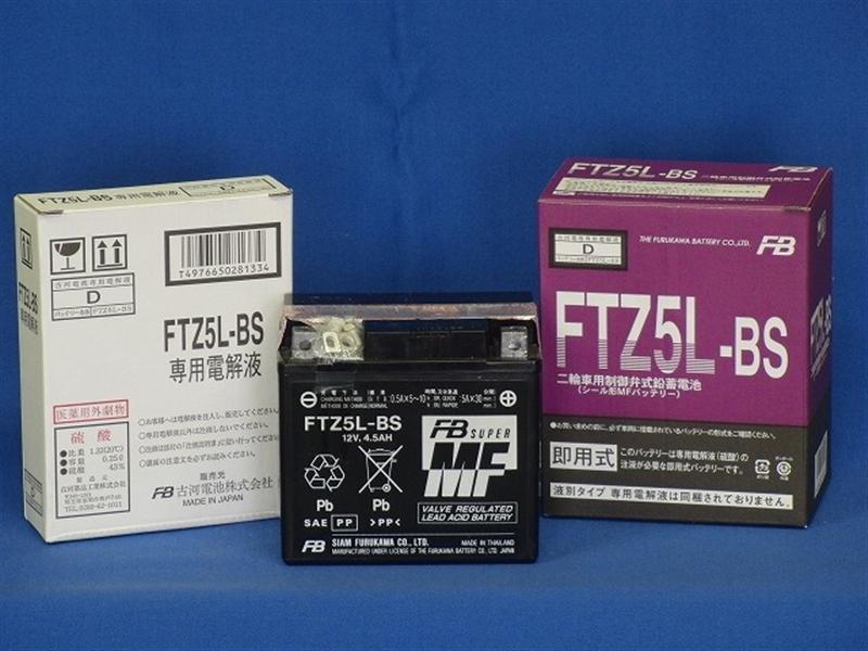 古河電池 オートバイ用バッテリー【FTZ5L-BS】【高始動形 制御弁式(VRLA)バッテリー・シール形MFバッテリー】【smtb-k】
