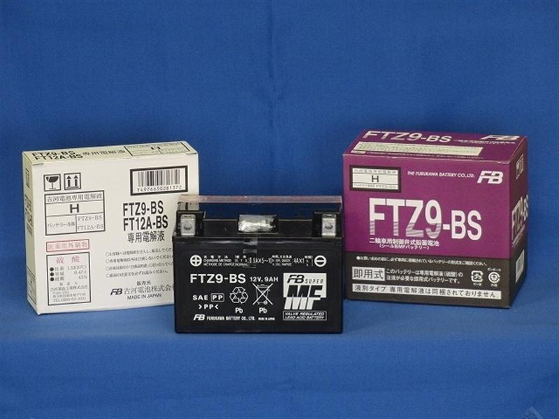 古河電池 オートバイ用バッテリー【FTZ9-BS】【高始動形 制御弁式(VRLA)バッテリー・シール形MFバッテリー】【smtb-k】