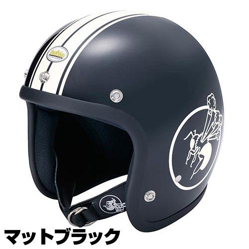 BumBleBee BBHM-01N ジェットヘルメット【マットブラック】【バンブルビー バイク用 BBHM01】【smtb-k】