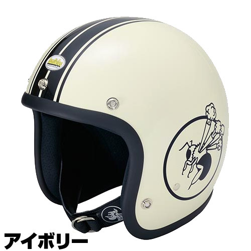 BumBleBee BBHM-01N ジェットヘルメット【アイボリー】【バンブルビー バイク用 BBHM01】【smtb-k】