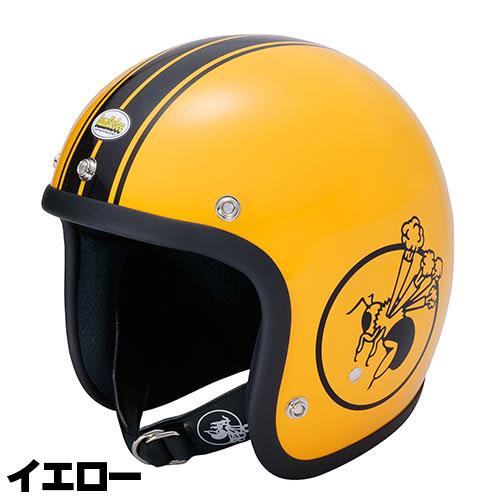 BumBleBee BBHM-01N ジェットヘルメット【イエロー】【バンブルビー バイク用 BBHM01】【smtb-k】
