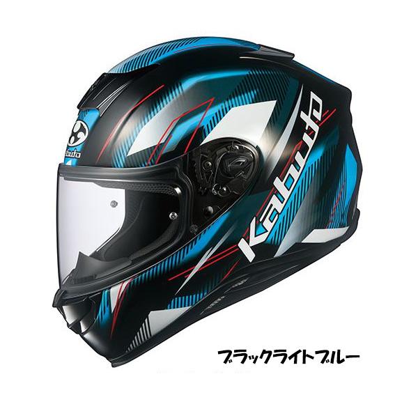 OGKカブト Aeroblade-5 ヘルメット GO【ブラックライトブルー】【オージーケーカブト バイク用 フルフェイスヘルメット エアロブレード5 ゴー】【smtb-k】