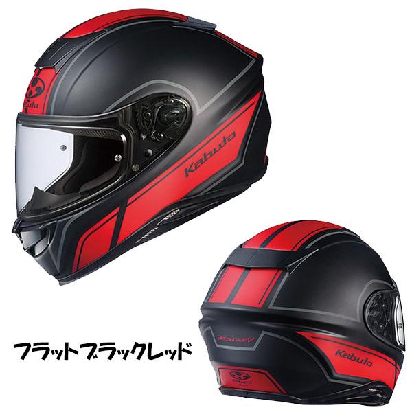 【メーカー生産終了】OGKカブト Aeroblade-5 ヘルメット SMART【フラットブラックレッド】【オージーケーカブト バイク用 フルフェイスヘルメット エアロブレード5 スマート】【smtb-k】