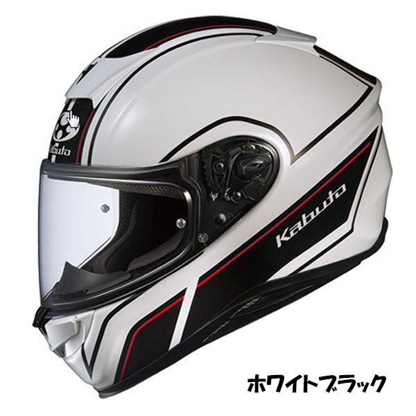 【メーカー生産終了】OGKカブト Aeroblade-5 ヘルメット SMART【ホワイトブラック】【オージーケーカブト バイク用 フルフェイスヘルメット エアロブレード5 スマート】【smtb-k】