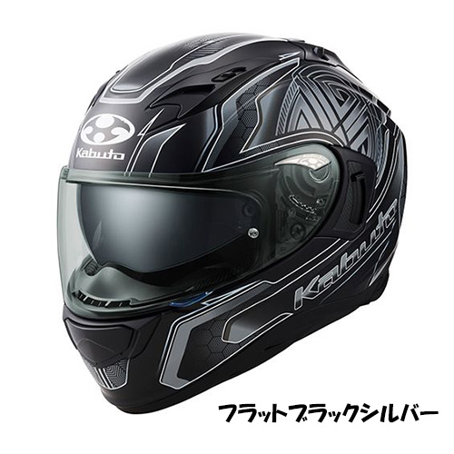 OGKカブト KAMUI-3 ヘルメット CIRCLE【フラットブラックシルバー】【オージーケーカブト バイク用 フルフェイスヘルメット カムイ3 サークル】【smtb-k】