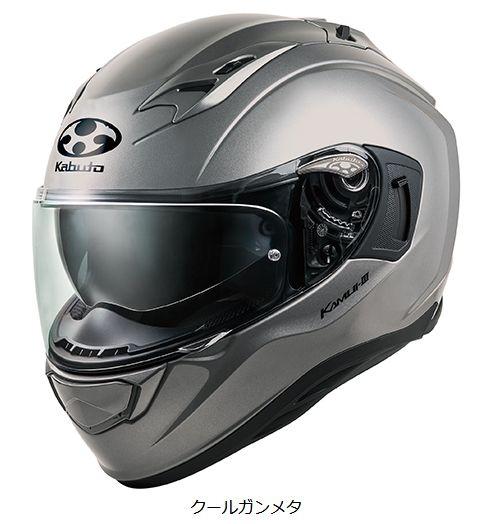 OGKカブト KAMUI-3 ヘルメット【クールガンメタ】【オージーケーカブト バイク用 フルフェイスヘルメット カムイ3】【smtb-k】