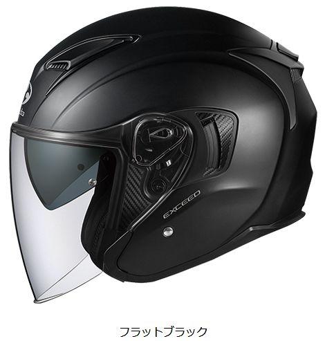 OGKカブト EXCEED ヘルメット【フラットブラック(つや消しカラー)】【オージーケーカブト バイク用 ジェットヘルメット エクシード】【smtb-k】