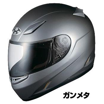 OGKカブト FF-R3 ヘルメット【ガンメタ】【オージーケーカブト バイク用 フルフェイスヘルメット FFR3】【smtb-k】