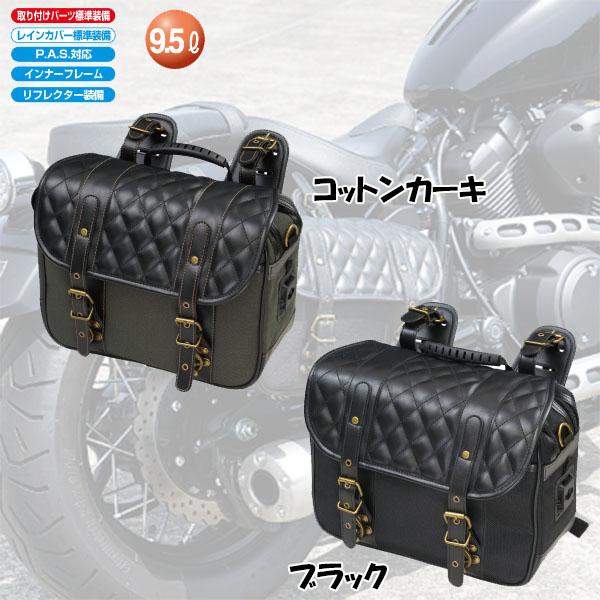 ROUGH&ROAD RA1033 HBシングルDサドルバッグ【ラフ&ロード RA-1033 バイク用 サイドバッグ】【smtb-k】