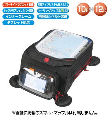 ROUGH&ROAD RR9224 デュアルライディングタンクバッグF.C.【マグネット式】【ラフ&ロード RR-9224 バイク用 タンクバッグ】【smtb-k】