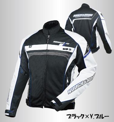 ROUGH&ROAD RR7344 フルメッシュジャケットFP【ブラック×Y.ブルー】【ラフ&ロード春夏モデル バイク用ジャケット】【2020SS-JK】【smtb-k】