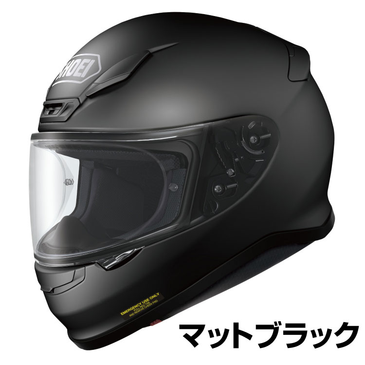 フルフェイスヘルメットz7 Smtb K 離島 バイク用 マットブラック 沖縄県