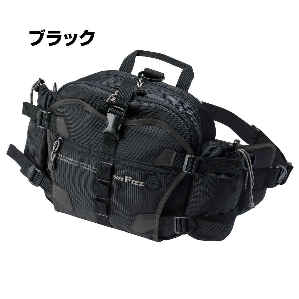 MOTOFizz MFK-204 デジバッグプラス【ブラック】【モトフィズ ヒップバッグ MFK204】