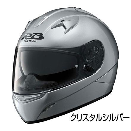 YAMAHA YF-7 ヘルメット【クリスタルシルバー】【ヤマハ バイク用 インナーバイザー付フルフェイスヘルメット】【smtb-k】
