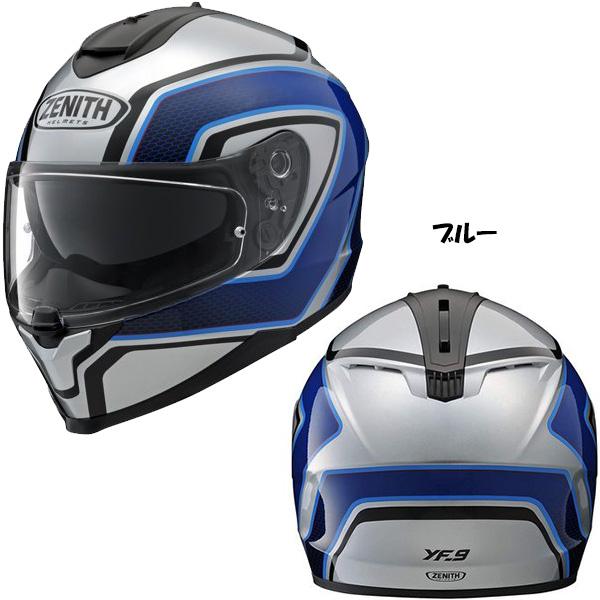 YAMAHA YF-9 ZENITHヘルメット スポーツストライプ 【ブルー】【ヤマハ バイク用 フルフェイスヘルメット】【smtb-k】
