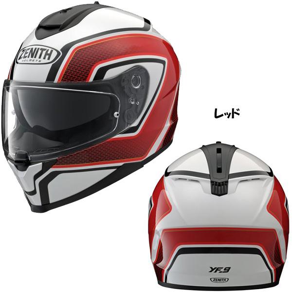 YAMAHA YF-9 ZENITHヘルメット スポーツストライプ 【レッド】【ヤマハ バイク用 フルフェイスヘルメット】【smtb-k】