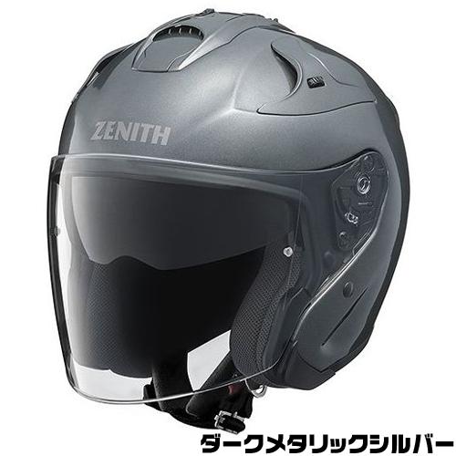 YAMAHA YJ-17 ヘルメット【ダークメタリックシルバー】【ヤマハ ゼニス バイク用 インナーバイザー付スポーツジェットヘルメット】【smtb-k】