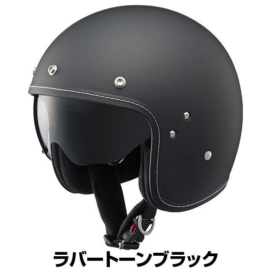 【メーカー在庫僅少】YAMAHA YJ-18 Drift SV ヘルメット【ラバートーンブラック(つや消しカラー)】【ヤマハ ワイズギア バイク用 インナーバイザー付ジェットヘルメット ドリフトSV 】【smtb-k】