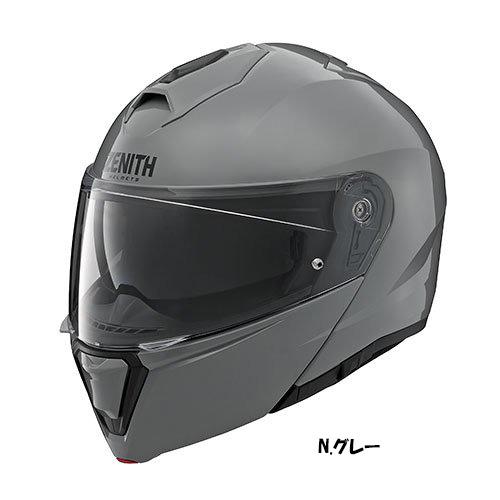YAMAHA YJ-21 ヘルメット【N.グレー】【ヤマハ ゼニス バイク用 サンバイザー付 システムヘルメット】【smtb-k】