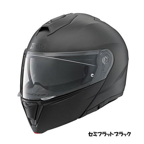 YAMAHA YJ-21 ヘルメット【セミフラットブラック】【ヤマハ ゼニス バイク用 サンバイザー付 システムヘルメット】【smtb-k】