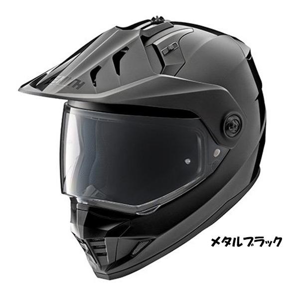 YAMAHA YX-6 GIBSON ヘルメット 【メタルブラック】【ワイズギア オフロードヘルメット ヤマハ ギブソン】【smtb-k】